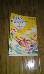 小多田直樹 公式ブログ/さよならドビュッシー 画像1