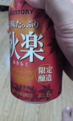 小多田直樹 公式ブログ/我慢!? 画像1