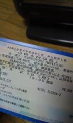 小多田直樹 公式ブログ/ORANGE 画像1
