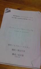 小多田直樹 公式ブログ/荷積み〜(≧∇≦) 画像1