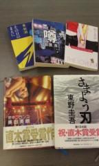 小多田直樹 公式ブログ/おすすめっ♪ 画像1