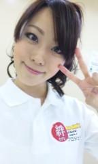 鈴木かなえ 公式ブログ/オールスター感謝祭 画像1