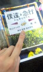 鈴木かなえ 公式ブログ/Happy Birthday☆ 画像1