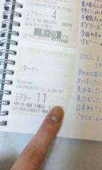 鈴木かなえ プライベート画像 110307_1735~02