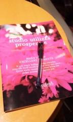 鈴木かなえ 公式ブログ/お勉強。 画像1