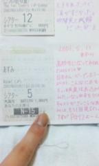 鈴木かなえ プライベート画像 110307_1737~01