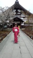中谷あすみ 公式ブログ/京都。 画像1