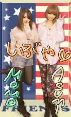 中谷あすみ 公式ブログ/可愛子たち。 画像3