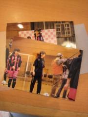 中谷あすみ 公式ブログ/今日は 画像2