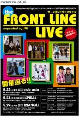 ウエイスト 公式ブログ/今日、大阪ライブ!! 画像1