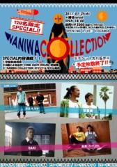 ���������� ��֥?/Re:NANIWA COLLECTION ����1