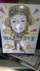 ウエイスト 公式ブログ/juicy pop in京都 mojo 画像1