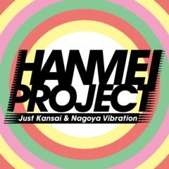 ウエイスト 公式ブログ/大阪HANMEIライブレポ 画像1