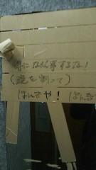 ウエイスト 公式ブログ/エレベーター 画像1