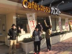 ウエイスト 公式ブログ/今から名古屋リハーサル 画像1