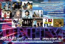 ウエイスト 公式ブログ/5月22日は東京ライブ!! 画像1