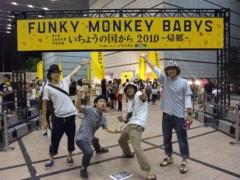 ウエイスト 公式ブログ/ファンモンライブ!!(≧∇≦) 画像1