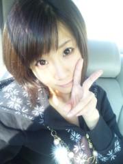 小川みこと 公式ブログ/今から☆ 画像1