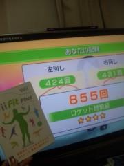 小川みこと 公式ブログ/ Wiiふぃっと┏(┏`・ω・)┓ 画像1