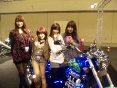 小川みこと 公式ブログ/ おは(◆'v`艸*) 画像1