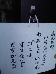 小川みこと 公式ブログ/ すいません(´・ω・`) 画像1