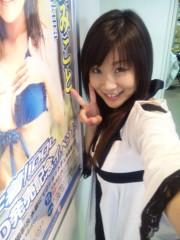 小川みこと 公式ブログ/アキバ☆ 画像1