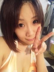 小川みこと 公式ブログ/おやすみ☆ 画像1