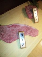 小川みこと 公式ブログ/ やーき肉♪やーき−にーく(*´∀`*)−!! 画像2