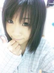 小川みこと 公式ブログ/今から… 画像1