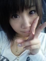 小川みこと 公式ブログ/おはよう☆ 画像1
