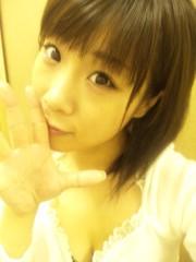 小川みこと 公式ブログ/ありがとうございました☆ 画像1