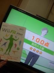 小川みこと 公式ブログ/ Wiiふぃっと┏(┏`・ω・)┓ 画像2