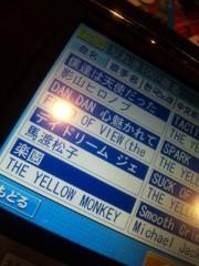 小川みこと 公式ブログ/質問っ☆ 画像1