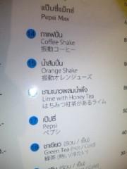 小川みこと 公式ブログ/日本語訳が秀逸すぎる件。 画像2