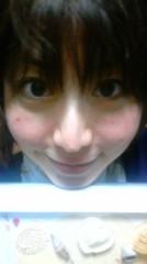 加藤ゆき 公式ブログ/わーい☆ 画像1