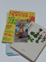 加藤ゆき 公式ブログ/カエッテキタゾ、カエッテキタゾ〜♪ 画像1