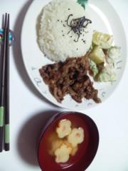 加藤ゆき 公式ブログ/aki's cafe plate 画像2