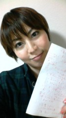 加藤ゆき 公式ブログ/復習 画像2
