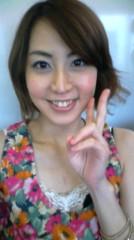 加藤ゆき 公式ブログ/☆お出かけしたよ☆ 画像1