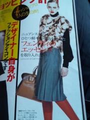 加藤ゆき 公式ブログ/かわいい 画像1