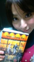 加藤ゆき 公式ブログ/おはよう!いや、お疲れ様です☆ 画像1