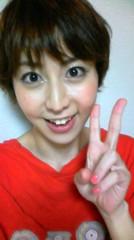 加藤ゆき 公式ブログ/お疲れちゃっ 画像2