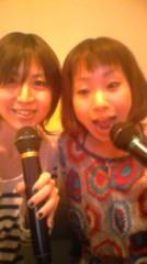 加藤ゆき 公式ブログ/きなこ 画像2
