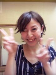 加藤ゆき 公式ブログ/あっぷ〜 画像2