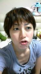 加藤ゆき 公式ブログ/お疲れ様です 画像1