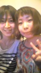 加藤ゆき 公式ブログ/きなこ 画像1