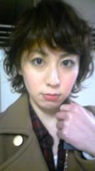 加藤ゆき 公式ブログ/じゃーん 画像1