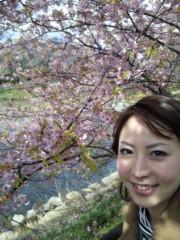 加藤ゆき 公式ブログ/オヤスミ〜 画像2