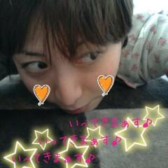 加藤ゆき 公式ブログ/今日のご予定☆★★ 画像1