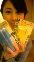 加藤ゆき 公式ブログ/エコ 画像1